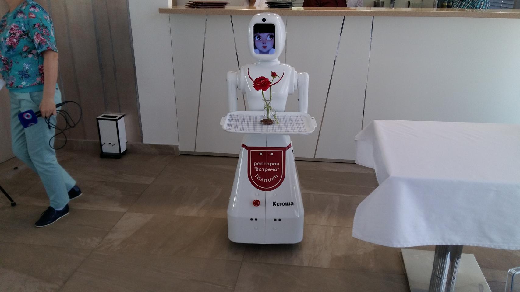 Робот на мероприятие
